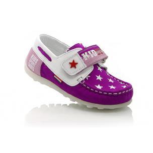 Дитяче взуття PERLINKA (Мокасины)