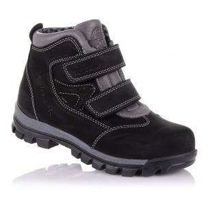 Детская обувь PERLINKA (Демисезонные ботинки)