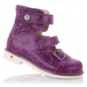Детская обувь PERLINKA (Берцы)