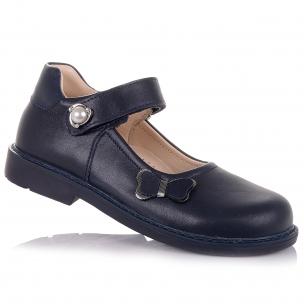 Дитяче взуття PERLINKA (Шкільні туфлі з ортопедичною підошвою)