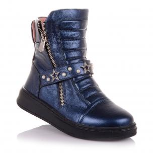 Дитяче взуття PERLINKA (Сині демісезонні черевики на змійці)