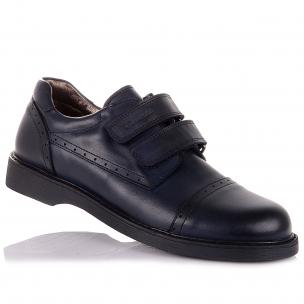 Дитяче взуття PERLINKA (Шкільні шкіряні туфлі для хлопчика)