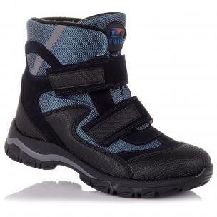 Дитяче взуття PERLINKA (Стильні зимові черевики на липучках)