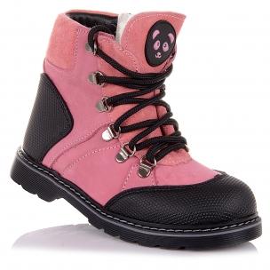 Детская обувь PERLINKA (Зимние ботинки из нубука и замши)