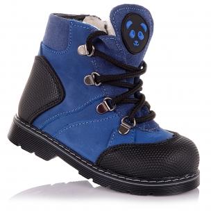 Дитяче взуття PERLINKA (Стильні зимові черевики із нубуку та замші)