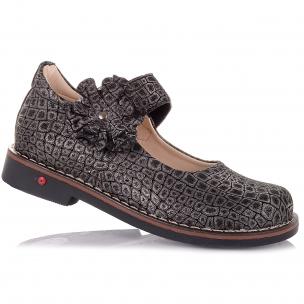 Дитяче взуття PERLINKA (Шкільні туфлі на ортопедичній підошві)