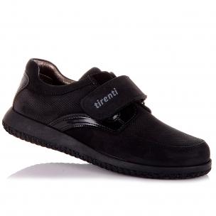 Дитяче взуття PERLINKA (Шкільні мокасини із нубуку)