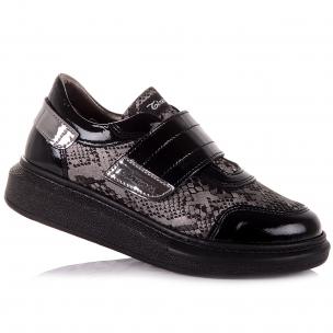 Дитяче взуття PERLINKA (Стильні мокасини із нубуку в школу)
