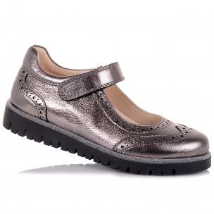 Детская обувь PERLINKA (Школьные кожаные туфли золотистого цвета)