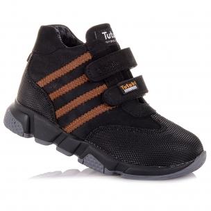 Дитяче взуття PERLINKA (Демісезонні черевики на рельєфній  підошві)