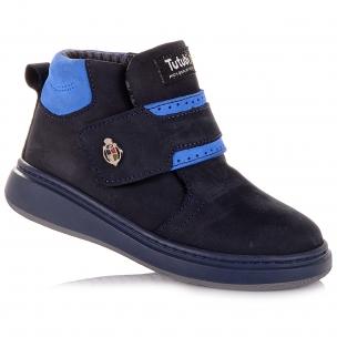 Дитяче взуття PERLINKA (Зручні демісезонні черевики на липучках)