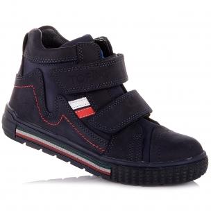 Дитяче взуття PERLINKA (Демісезонні черевики з нубуку)