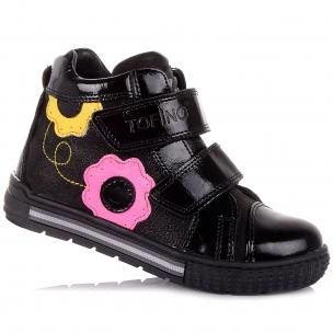 Дитяче взуття PERLINKA (Яскраві демісезонні черевики із нубуку)