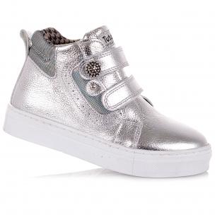 Дитяче взуття PERLINKA (Сріблясті демісезонні черевики на липучках)