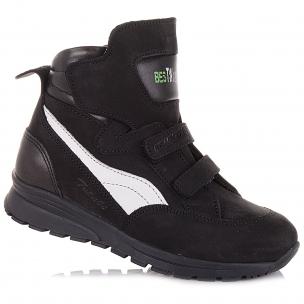 Детская обувь PERLINKA (Демисезонные ботинки из нубука)