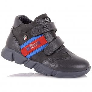 Дитяче взуття PERLINKA (Демісезонні черевики зі шкіри та нубуку)
