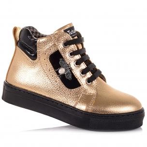 Детская обувь PERLINKA (Яркие демисезонные ботинки на шнурках)