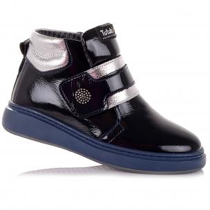 Дитяче взуття PERLINKA (Лакові демісезонні черевики на липучці)