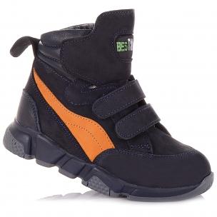Дитяче взуття PERLINKA (Демісезонні черевики з нубуку, на липучках)