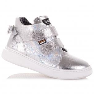 Детская обувь PERLINKA (Демисезонные ботинки серебристого цвета)