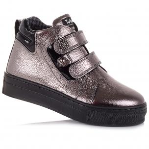 Дитяче взуття PERLINKA (Демісезонні черевики на липучках)