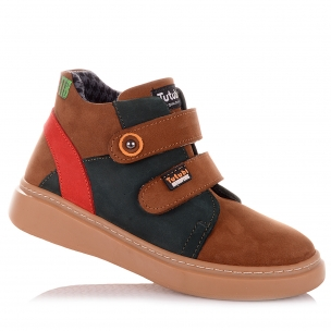 Детская обувь PERLINKA (Яркие демисезонные ботинки из нубука)