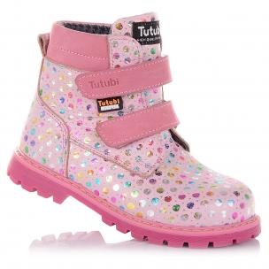 Детская обувь PERLINKA (Нарядные демисезонные ботинки, на липучках)