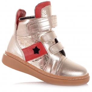 Детская обувь PERLINKA (Кожаные демисезонные ботинки на липучках)