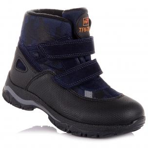 Дитяче взуття PERLINKA (Зимові чоботи із замші та текстилю, на липучках)