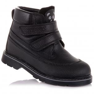 Детская обувь PERLINKA (Демисезонные ботинки на липучках)