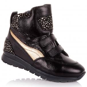 Дитяче взуття PERLINKA (Демісезонні черевики із золотистими вставками)