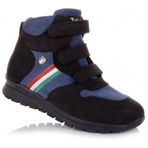 Детская обувь PERLINKA (Синие демисезонные ботинки из нубука, на липучках)