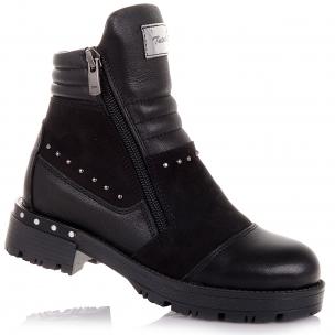 Дитяче взуття PERLINKA (Демісезонні черевики із шкіри та нубуку)