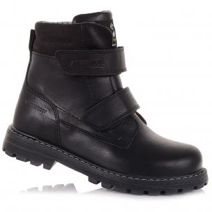 Дитяче взуття PERLINKA (Демісезонні черевики із шкіри, на липучках)
