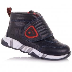 Дитяче взуття PERLINKA (Шкіряні демісезонні черевики на рельєфній підошві)