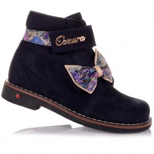 Дитяче взуття PERLINKA (Демісезонні черевики з нубуку, з бантом)