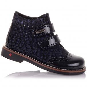 Дитяче взуття PERLINKA (Демісезонні черевики із замші, на ортопедичній підошві)