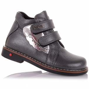 Детская обувь PERLINKA (Демисезонные ботинки на ортопедической подошве)