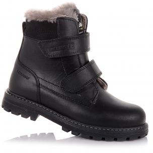 Детская обувь PERLINKA (Зимние кожаные ботинки на липучках)