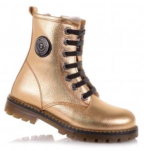 Детская обувь PERLINKA (Кожаные зимние ботинки золотистого цвета)