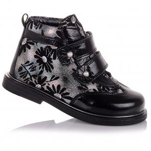 Дитяче взуття PERLINKA (Демісезонні черевики із шкіри та нубуку, з квітковим принтом )