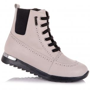 Детская обувь PERLINKA (Демисезонные ботинки на ребристой подошве)
