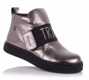 Детская обувь PERLINKA (Демисезонные ботинки на резинке с липучкой)