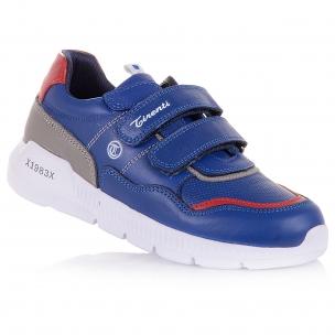 Дитяче взуття PERLINKA (Шкіряні кросівки на білій підошві)
