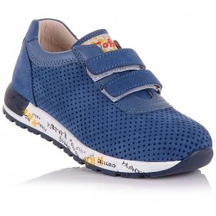 Дитяче взуття PERLINKA (Кросівки із шкіри та нубуку (перфорація))