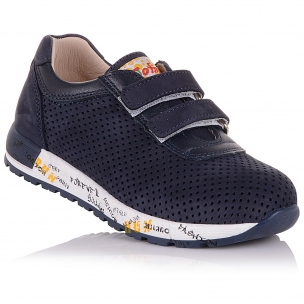 Дитяче взуття PERLINKA (Кросівки з перфорацією, на липучках)