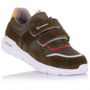 Дитяче взуття PERLINKA (Кросівки із замші та текстилю)