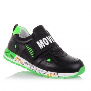 Дитяче взуття PERLINKA ( чорні кросівки з зеленою підошвою)
