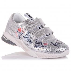 Дитяче взуття PERLINKA (Сріблясті перфоровані кросівки)