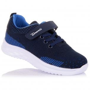Дитяче взуття PERLINKA (Синие кроссовки на мальчика)